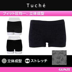 幸せを呼ぶ肌着?!人気の成型ショーツにモンキー柄が登場!GUNZE(グンゼ)/Tuche(トゥシェ)...