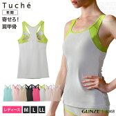 肩甲骨 アクティバランス ACTIBALANCE GUNZE(グンゼ)/Tuche(トゥシェ)/タンクトップ型ブラキャミソール(婦人)/JN2001H