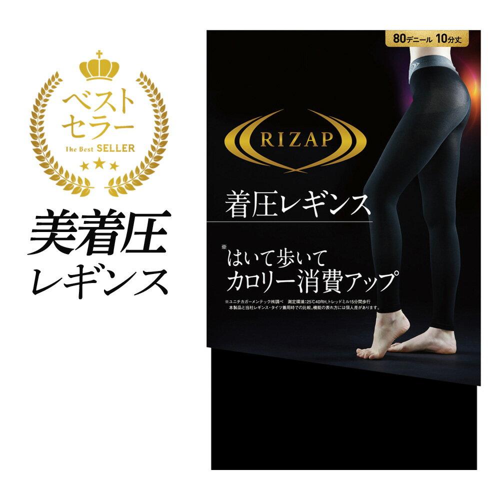 KIREILABO(キレイラボ)/レギュラーショーツ