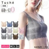GUNZE(グンゼ)/Tuche(トゥシェ)/【完全無縫製】ハーフトップ(プリント柄)(婦人)/TB2155