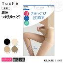 GUNZE(グンゼ)/Tuche(トゥシェ)/【きゅうくつさゼロ感覚】ストッキング(無地)(婦人)/TU222P