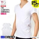GUNZE MENS グンゼ 快適工房 長袖丸首シャツ LL KH3008メンズインナー 紳士 男性 アンダーウエア アンダーシャツ 抗菌防臭 安心の日本製 やわらか 気持ちいいがいつまでも