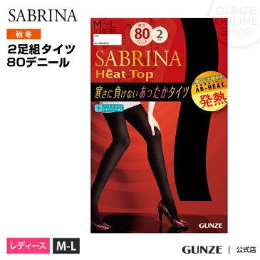 GUNZE(グンゼ)/SABRINA(サブリナ)/80デニールゾッキ 吸湿発熱素材2足入(婦人)/SB682M