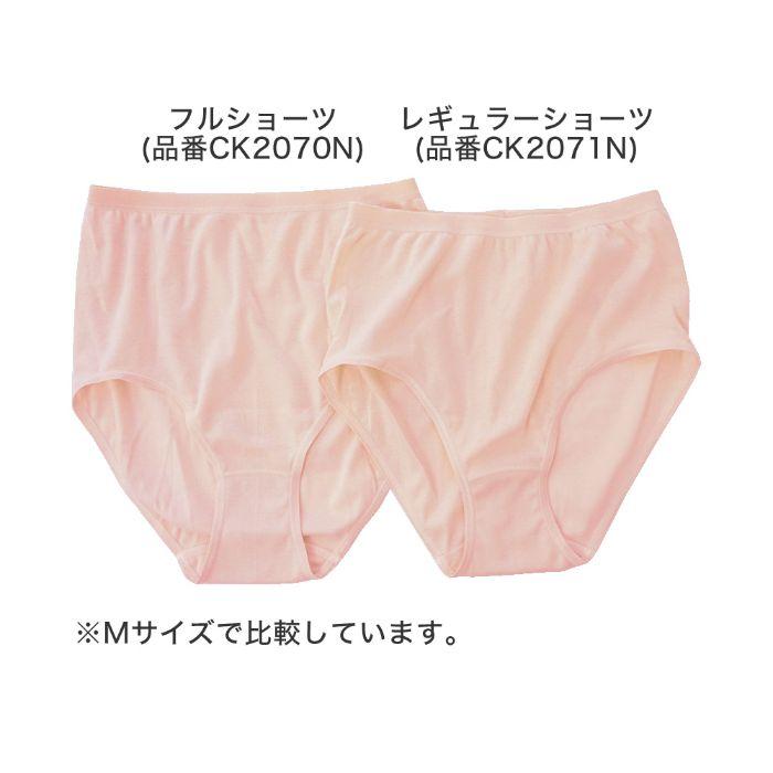 the GUNZE(ザグンゼ)/フルショーツ(婦人)/年間/CK2070N/東北a