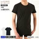 グンゼ クルーネック Tシャツ メンズ 年間 綿100% コットン 男性用 紳士 半袖 丸首 オーガニック 肌着 下着 インナー CK9514 M-LL GUNZE11