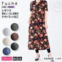 GUNZE(グンゼ)/Tuche(トゥシェ)/ファッションレギンス(10分丈)(レディース)/TZK851/LL