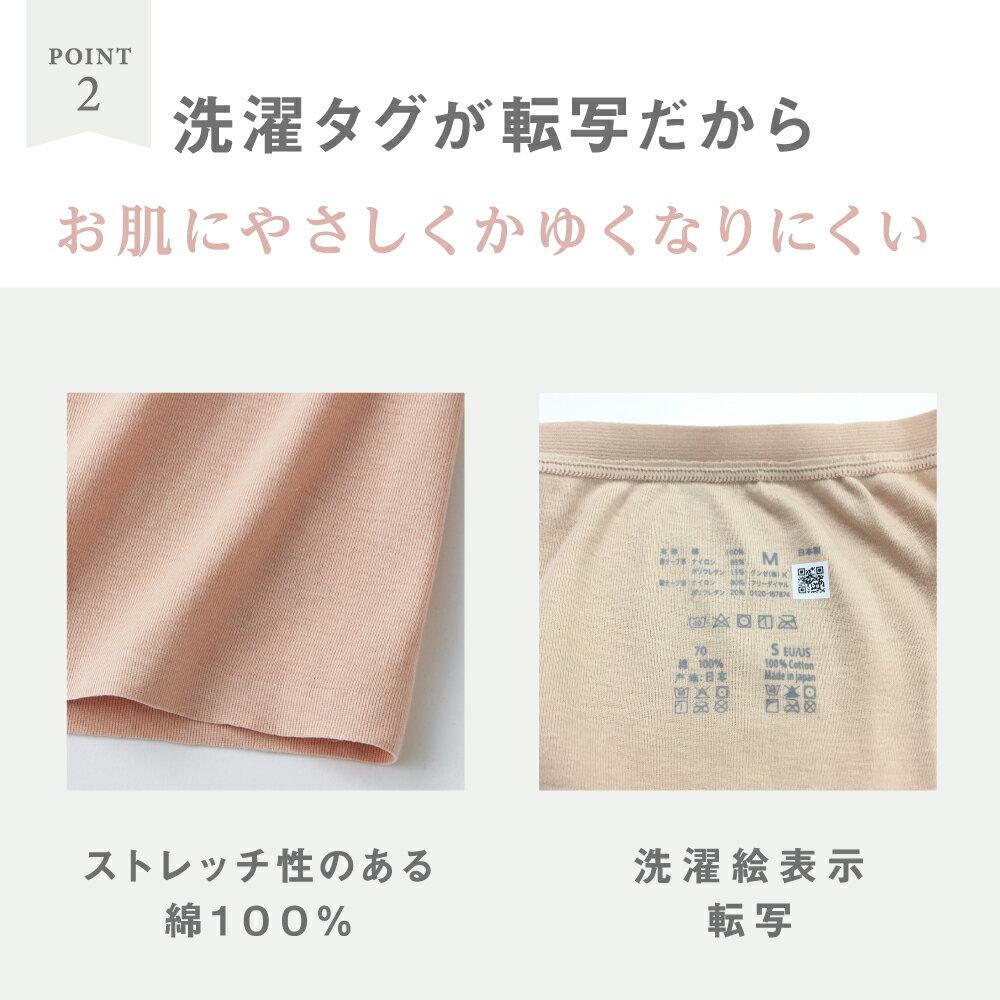 GUNZE(グンゼ)/the GUNZE(ザグンゼ)/【SEAMLESS】タンクトップ(パッド付)(レディース)/CK2458/M~LL/綿100%/年間/婦人