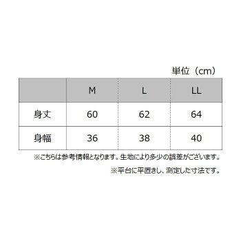 31KL3758N