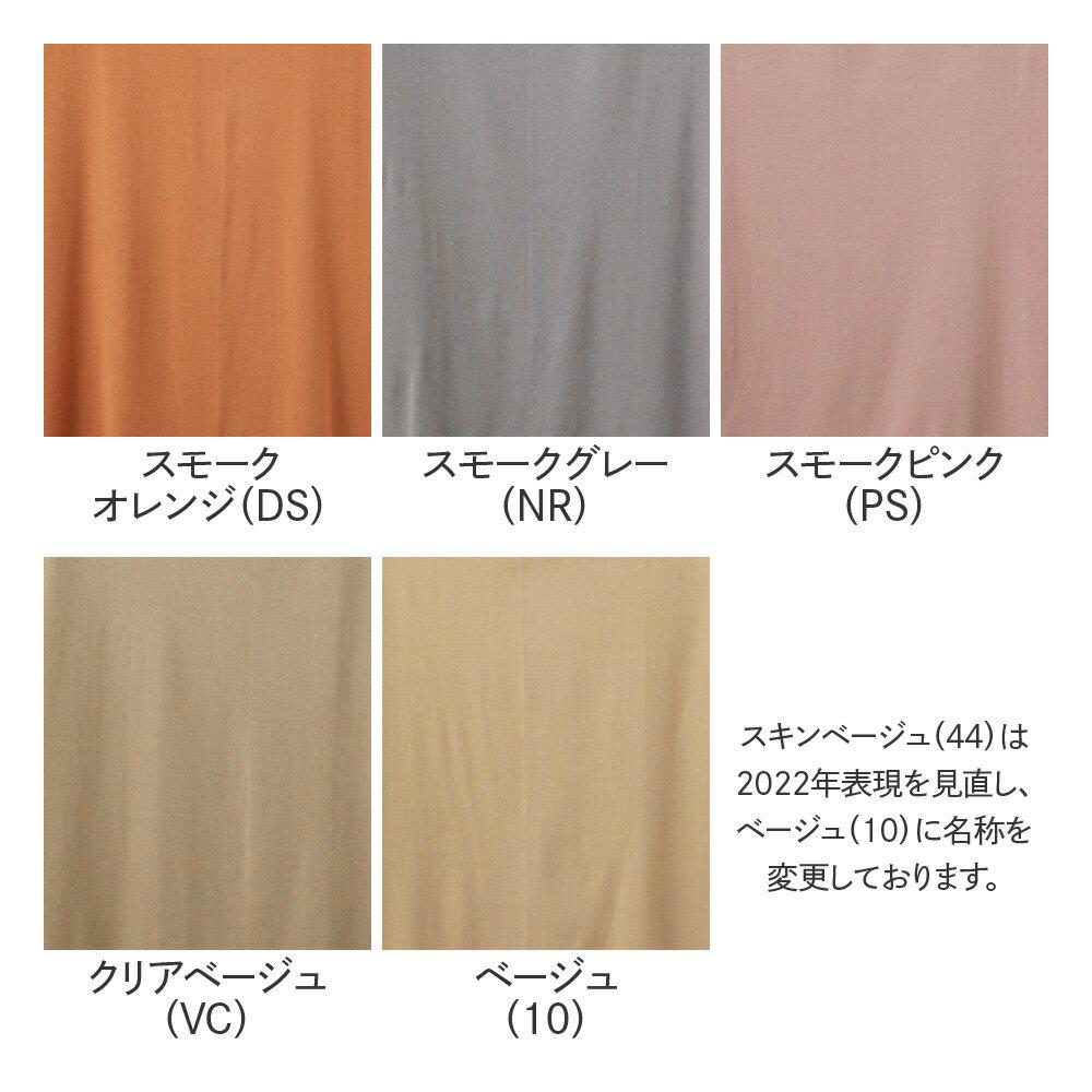 GUNZE(グンゼ)/YG(ワイジー)/ステルスインナーVネックTシャツ(メンズ)/YV2715/M~LL/カットオフ/吸汗速乾/年間