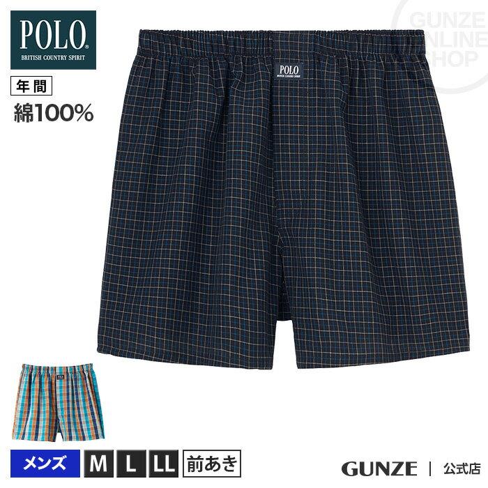 GUNZE(グンゼ)/POLO BCS/トランクス(前あき)(メンズ)/PBM971/M~LL