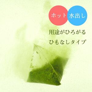 ティーバッグで水出し緑茶