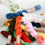 【6本までレターパック(メール便)可】超長綿使用 刺し子糸高級素材で刺しやすく、きれいな発色全15色