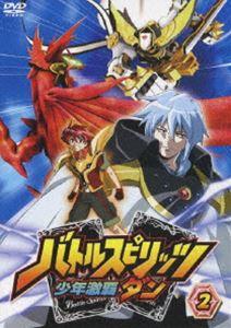 [DVD] バトルスピリッツ 少年激覇ダン 2