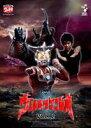 [DVD] DVD ウルトラマンレオ Vol.2