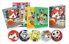 [DVD](初回仕様) 妖怪ウォッチ DVD-BOX2