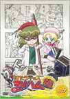 はたらキッズ マイハム組 Vol.7 [DVD]