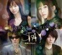 GARNET CROW / STAY 〜夜明けのSoul〜(通常盤) [CD]