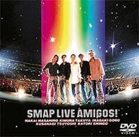 [DVD] SMAP/LIVE AMIGOS!