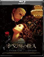 [Blu-ray] オペラ座の怪人 Blu-ray コレクターズ・エディション(2枚組)(初回限定生産)