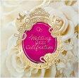 [CD] Wedding Jazz Celebration〜結婚式をオシャレに飾るBGM〜