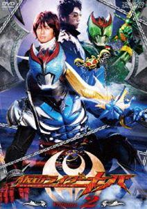 仮面ライダー キバ Volume.2 [DVD]