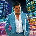 竹内力 / 今夜また逢いに行く/リーゼントブルース 〜男の道バージョン〜(CD+DVD) [CD]