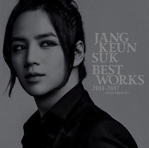 ロック・ポップス, その他  Jang Keun Suk BEST Works 2011-2017FAN SELECT CD