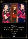 "【27%OFF】[DVD] Kalafina LIVE 2010 ""Red Moon"" at JCB HALL"