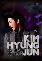 [DVD] キム・ヒョンジュン/KIM HYUNG JUN SPECIAL EDITION