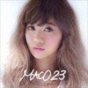 [CD] MACO/23