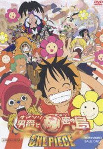 ワンピース ONE PIECE 映画 THE MOVIE オマツリ男爵と秘密の島 [DVD]