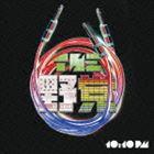 [CD] THE 野党/10:10 pm(通常盤)