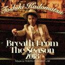 角松敏生 / Breath From The Season 2018 〜Tribute to TOKYO ENSEMBLE LAB〜(初回生産限定盤/CD+Blu-ray) [CD]