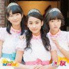 [CD] おはガールちゅ!ちゅ!ちゅ!/心友(通常盤)