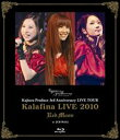 "【27%OFF】[Blu-ray] Kalafina LIVE 2010 ""Red Moon"" at JCB HALL"