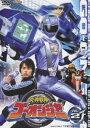 炎神戦隊ゴーオンジャー Vol.2 [DVD]