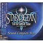 [CD] (ゲーム・ミュージック) スターオーシャン3 Till the End of Time オリジナルサウンドトラック VOL.1