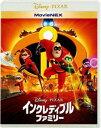 インクレディブル・ファミリー MovieNEX [Blu-ray]