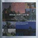 (ゲーム・ミュージック) FINAL FANTASY XI アルタナの神兵 オリジナル・サウンドトラック [CD]