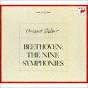 ブルーノ・ワルター(cond) / ベートーヴェン:交響曲全集 ヴァイオリン協奏曲(完全生産限定盤/7ハイブリッドCD+2CD) [CD]