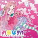 中川翔子 / nsum 中川翔子がうたってみた!(CD+DVD) [CD]