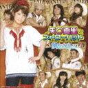 矢口真里とストローハット / 風をさがして(CD+DVD) [CD]