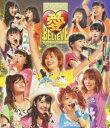 モーニング娘。コンサートツアー2011秋 愛 BELIEVE 〜高橋愛 卒業記念スペシャル〜 [Blu-ray]