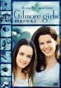【25%OFF】[DVD] ギルモア・ガールズ〈セカンド・シーズン〉 DVDコレクターズBOX