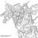 澤野弘之(音楽) / 機動戦士ガンダムUC オリジナルサウンドトラック2 [CD]