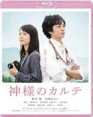 [Blu-ray] 神様のカルテ スタンダード・エディション