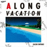大滝詠一 / A LONG VACATION 40th Anniversary Edition(通常盤) [CD]