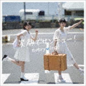 every□ing! / 笑顔でサンキュー!(初回限定盤/CD+DVD) [CD]