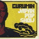クルミン / ジャパン・ポップ・ショウ [CD]