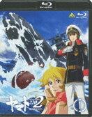 [Blu-ray](初回仕様) 宇宙戦艦ヤマト2202 愛の戦士たち 1